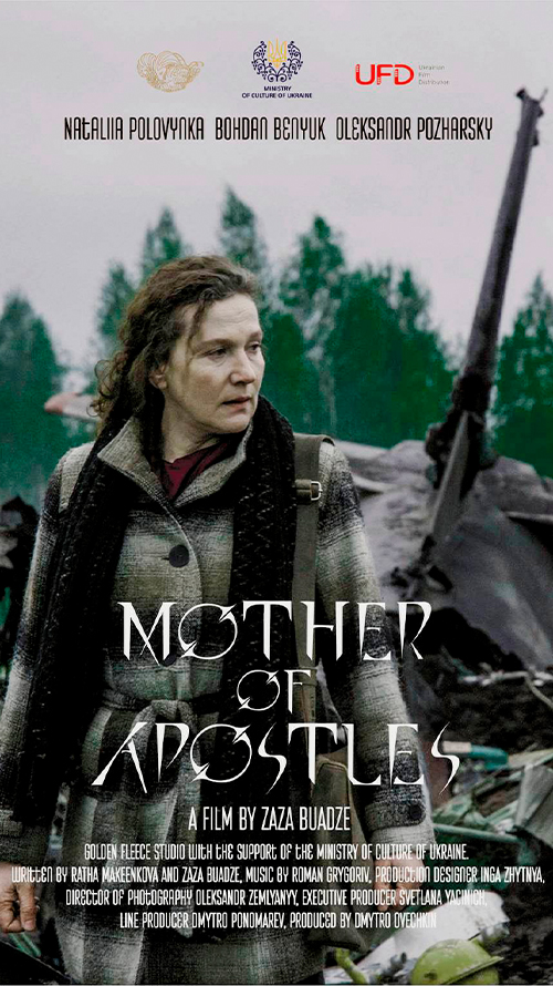 Mother of the Apostles